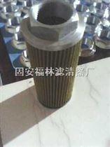 WU-1000X*G-JWU系列吸油过滤器(80-180um)