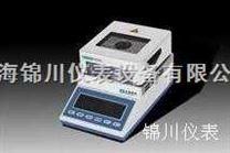 PVC塑胶水分测定仪