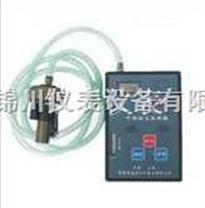 CCZG-2A个体粉尘采样器(防爆矿用型)