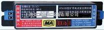 KTA105矿用电话安全耦合器