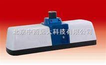 干法激光粒度仪/CN61MZOF1LS-C2