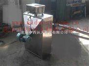 中央空调外置式臭氧发生器(加分机) 型号:NJ168JR/15G/30G/60G