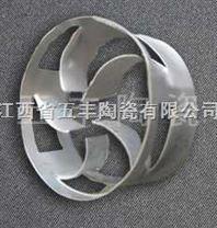 碳钢阶梯环