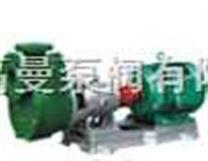 上海塑料泵生产厂家