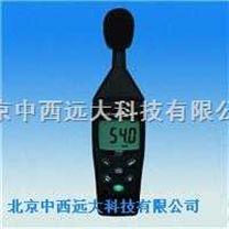 手持式噪音測量儀 型號:SHB7-8002