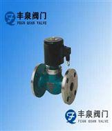 ZQDF型蒸汽电磁阀