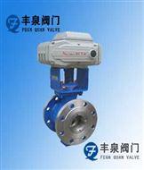 ZDRV电动调节V型球阀