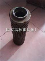 TLX243R/05润滑油站滤芯TLX243R/05