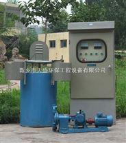 集油器-油水分离器