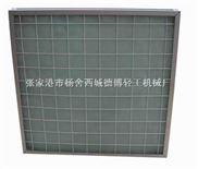 HTCF-耐高温粗效过滤器