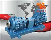 不锈钢磁力泵IMC(CIH)型  ,永嘉磁力泵