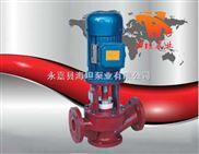 SL型玻璃钢管道泵,衬氟塑料管道泵,玻璃钢管道泵