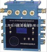 KHP140-K-Z矿用带式输送机保护控制装置用主机