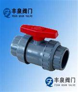 Q11F/161F塑料丝扣/承插焊球阀