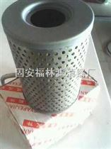 CZX1-25*20CZX1-25*20液压滤芯