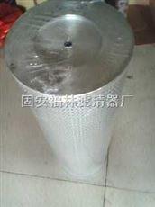 UC-100*10(福林)精细滤油车滤芯(10-20um)