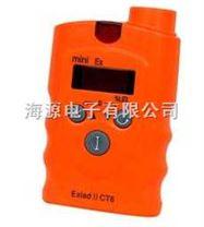 手持式煤氣泄露檢測儀,煤氣濃度報警器