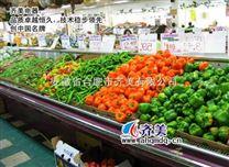 水果保鲜柜,水果保鲜柜价格
