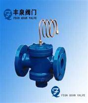 ZYC型自力式壓差控製閥