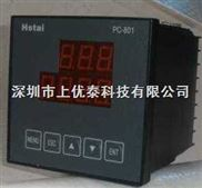 工业酸度计,工业pH计,工业PH酸度计