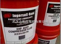 22252050英格索兰压缩机专业油