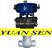 ZJSW型精小型气动微小流量调节阀(配西门子智能定位器)
