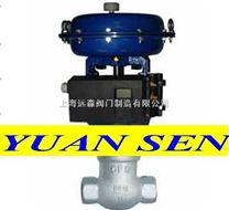 ZJSW型精小型氣動微小流量調節閥(配西門子智能定位器)