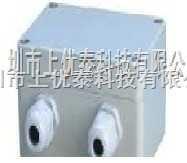 PH电极接线盒,PH电极连接线,PH电极防水盒