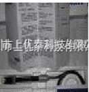 LE438pH復合電極,經濟型梅特勒PH電極
