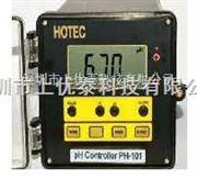 酸堿度分析儀,PH Controller,PH-101