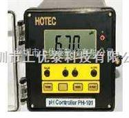 酸碱度分析仪,PH Controller,PH-101
