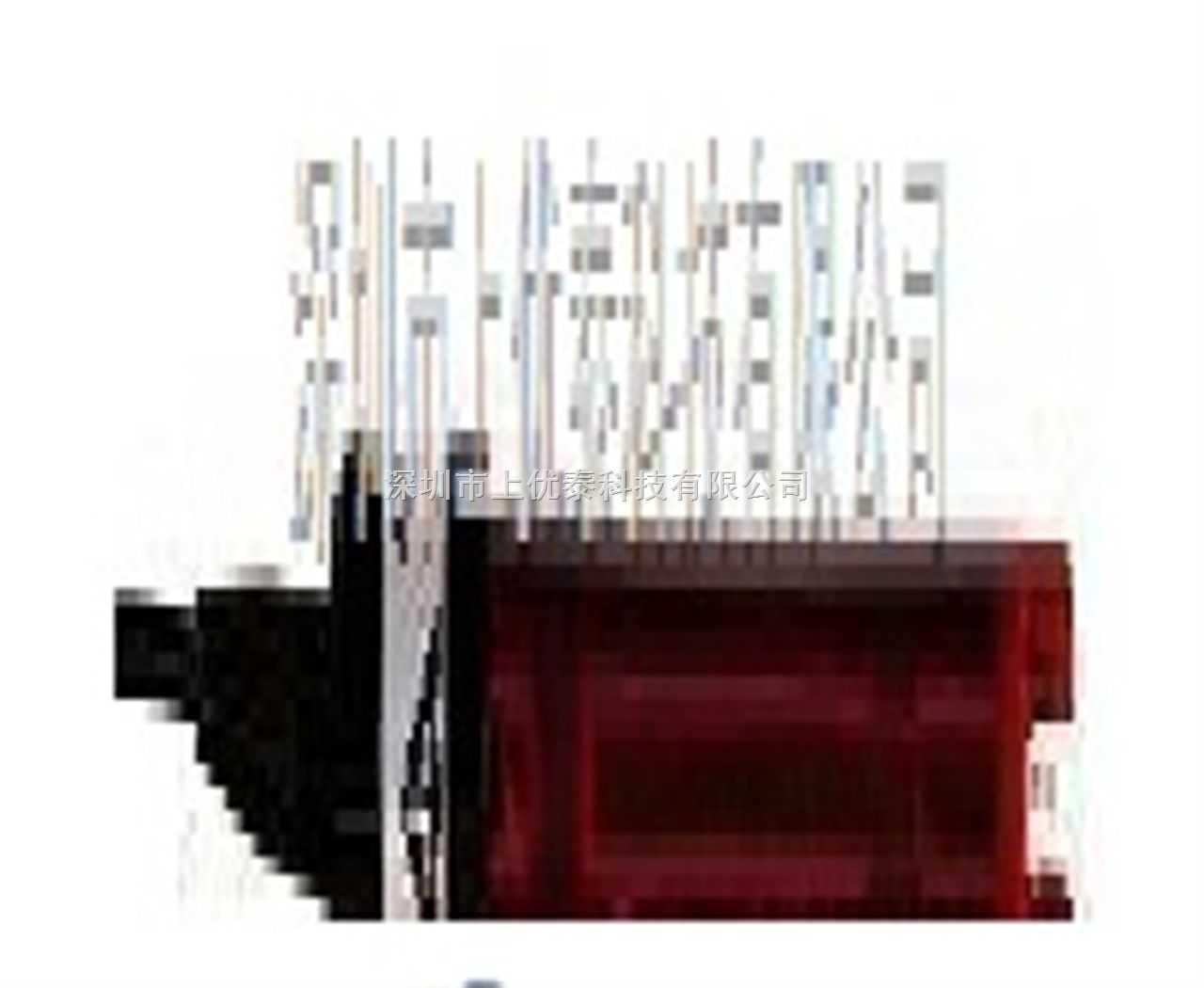 塑壳ORP复合电极,塑壳ORP探头