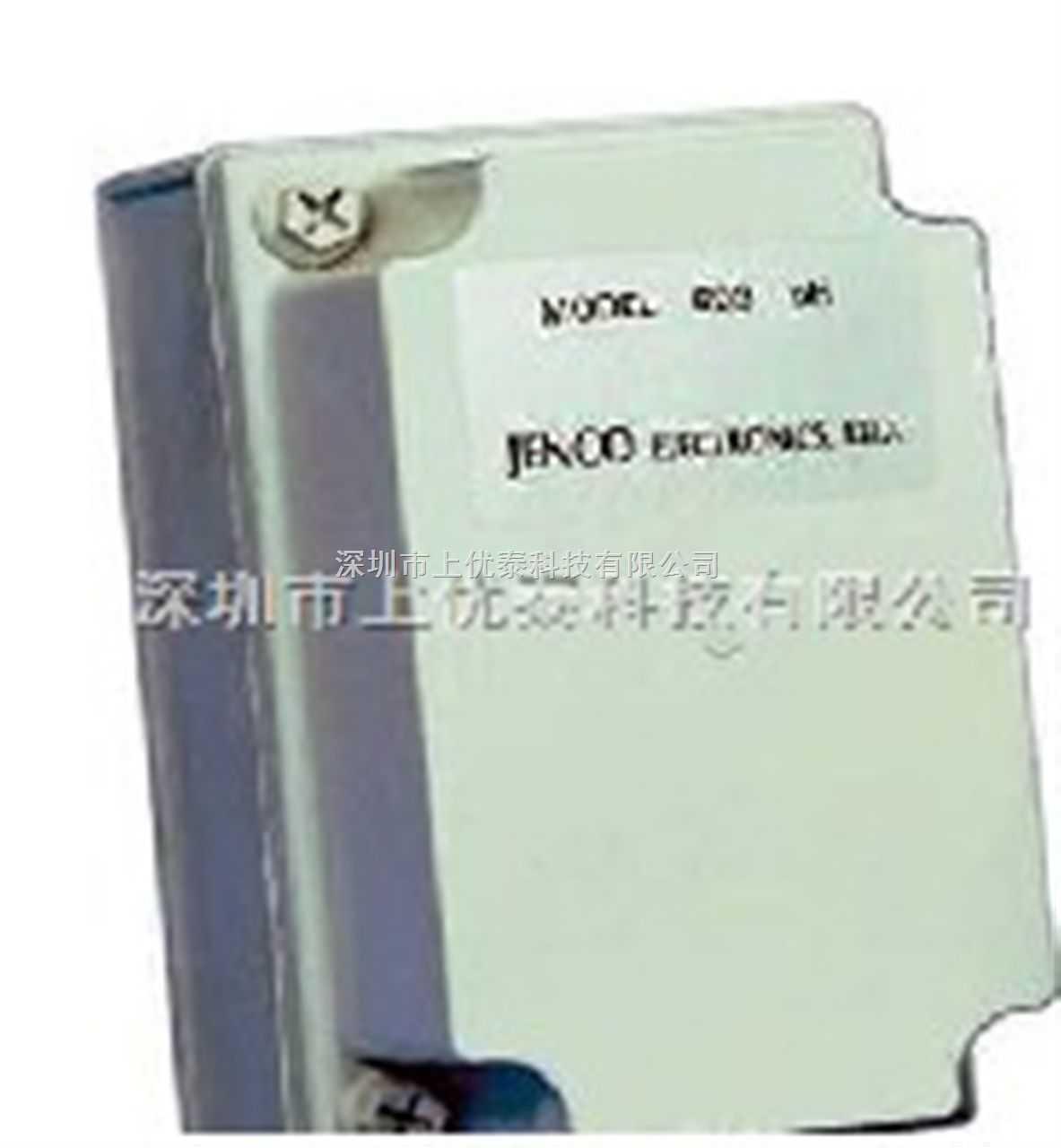 工业pH变送器,两线制PH变送器,两线制变送器