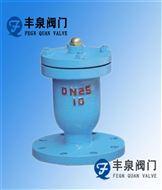 QB1法兰单口排气阀
