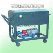 天津滤油机板框压力式滤油机