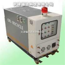 天津滤油JLYJ型高压静电滤油机