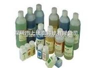 ORP(氧化還原電位)標準緩沖溶液