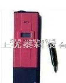 酸碱度测试笔