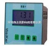 WK-800,WK-8000比重计,比重控制器,比重控制仪