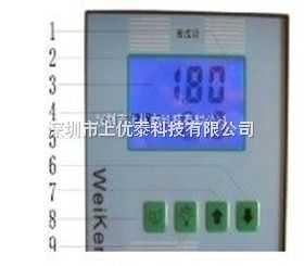 比重控制器,在线比重控制器,数字比重仪