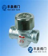 CS19H/W热动力圆盘式蒸汽疏水阀