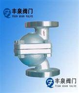 CS41H-3NL立式自由浮球式疏水阀
