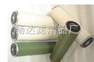 供应河北畅达聚结分离滤芯,聚结分离滤芯价格,聚结分离滤芯生产厂家