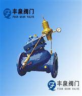 YX741XYX741X可调式减压稳压阀