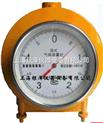 濕式氣體流量計LMF-2(防腐性)