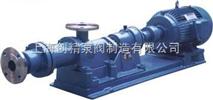 G型防爆单螺杆泵  防爆浓浆泵
