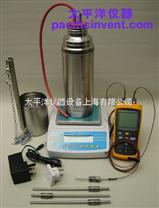 蒸汽干度测试