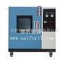 HS-225恒温恒湿机|高温高湿箱|台式恒温恒湿试验箱