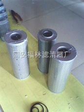 TZX2-100*20TZX2-100*20液压油滤芯