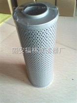 HDX-100*40HDX-100*40液压滤芯